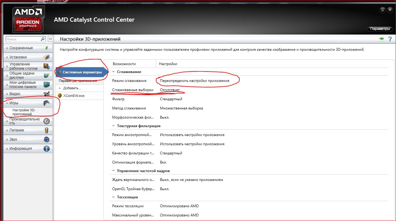 control center не запускается
